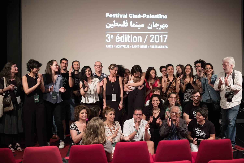 FCP 2017